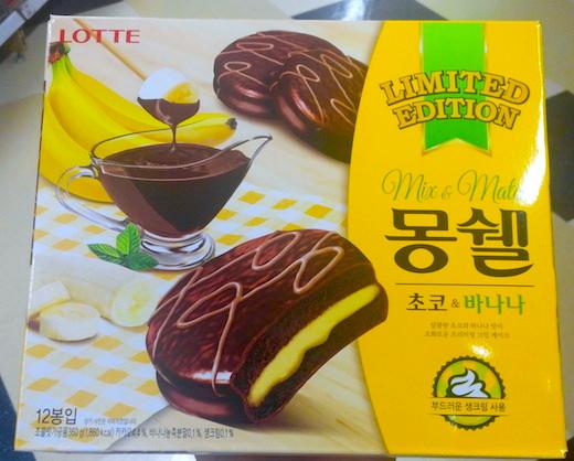 ロッテ モンシェル チョコ&バナナ味(롯데 몽쉘 초코&바나나)