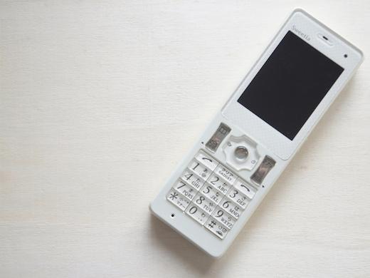 フィリピンの携帯電話