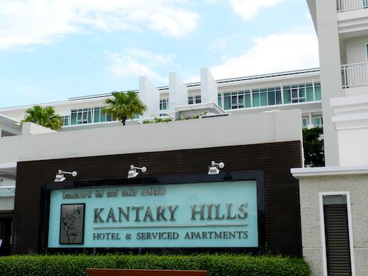 ホテル&サービスアパートメント : Kantary Hills