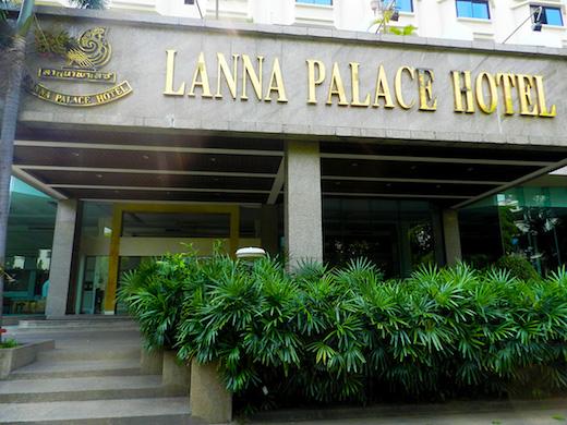 ホテル : Lanna Palace