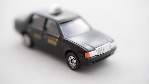 グラブタクシー配車アプリ