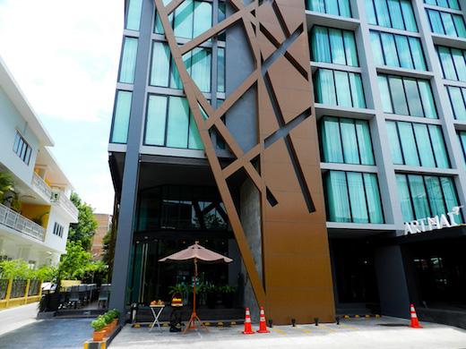 ホテル: Art Mai Gallery Hotel