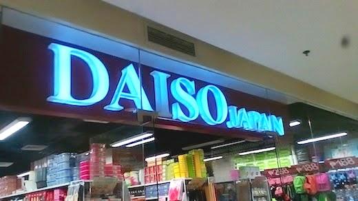 セブにあるダイソー(DAISO)