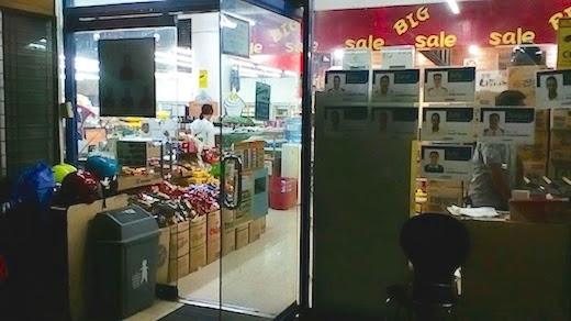 セブにある韓国系のスーパーマーケット