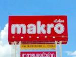 タイのスーパーマーケットMAKRO(マクロ)