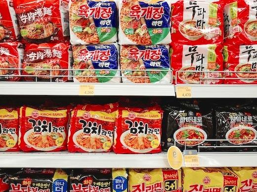 スーパーマーケットの商品