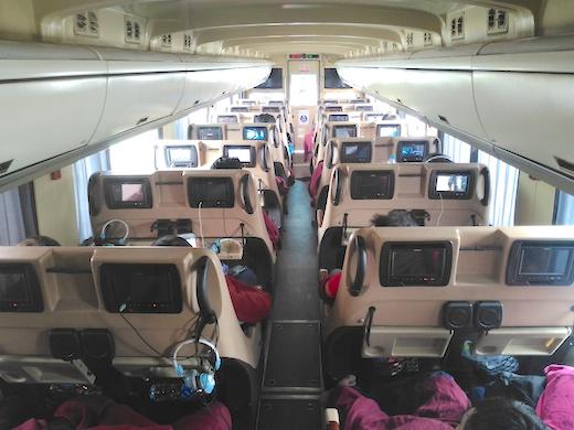 ナコンチャイエアーのバス