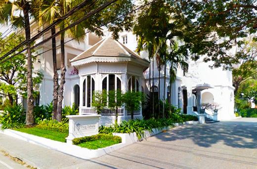 ホテル : Ping Nakara Hotel and Spa