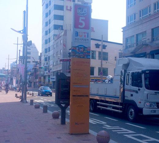 釜山旅行の強い味方のバスツアー!プサンシティツアーとは?