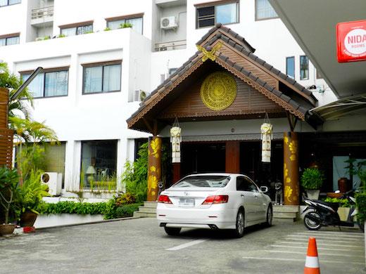 ホテル : Tapae Place Hotel