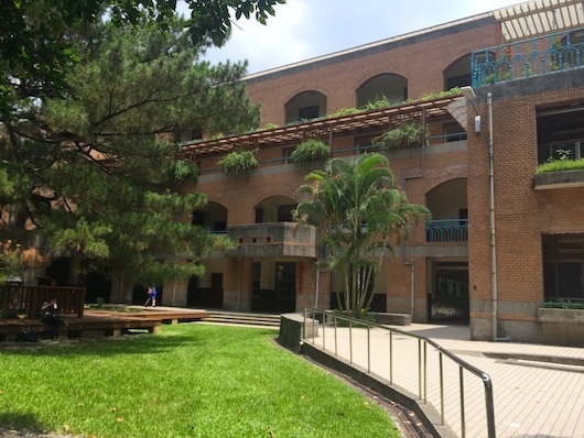 台湾大学の教室棟
