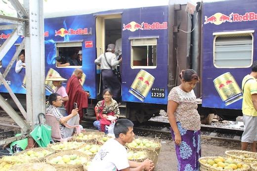 ダニンゴン駅