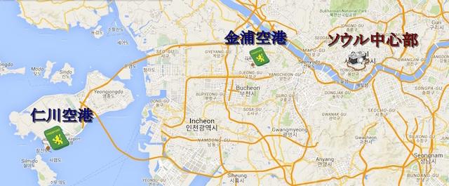 仁川空港から市内まで