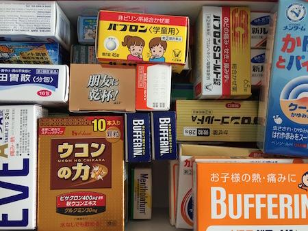 日本のお薬
