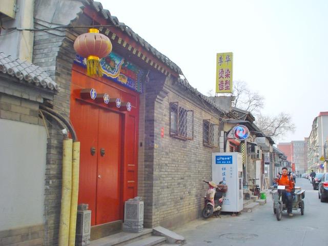 北京の小石桥胡同