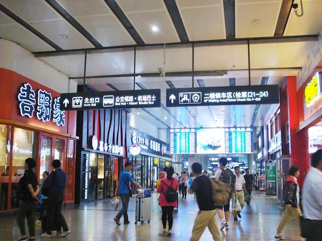 北京南駅の1階