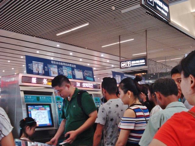 北京地下鉄の切符売り場