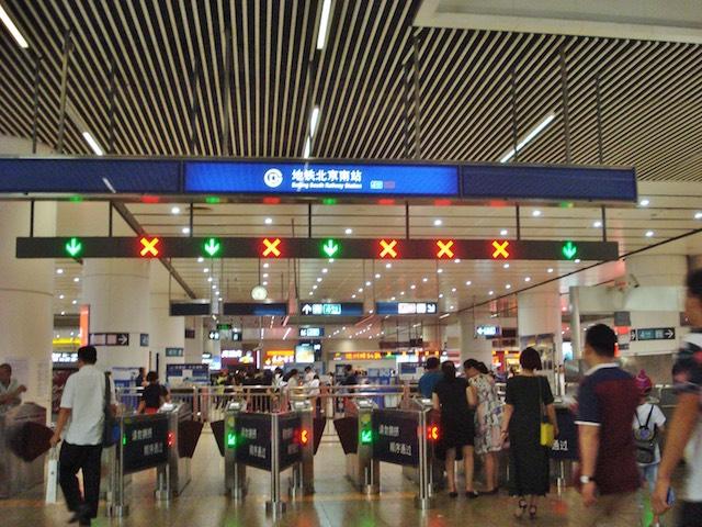北京の改札