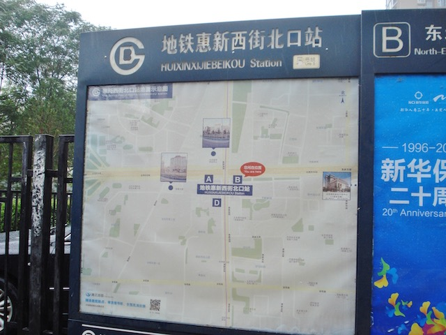 地下鉄の地図