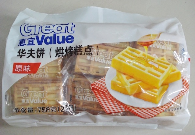 中国風のワッフル(华夫饼)
