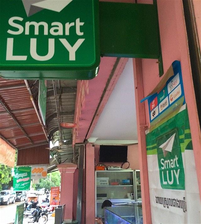 SIMカードの購入方法