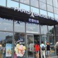 北京(中国)でおいしいパンを食べよう!おすすめのパン屋さん4選