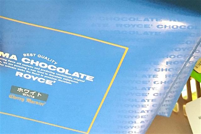 ロイズのチョコレート
