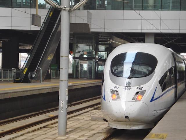 北京の高速鉄道