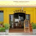 チェンマイで焼きたてのパンならL'OPÉRA French Bakery