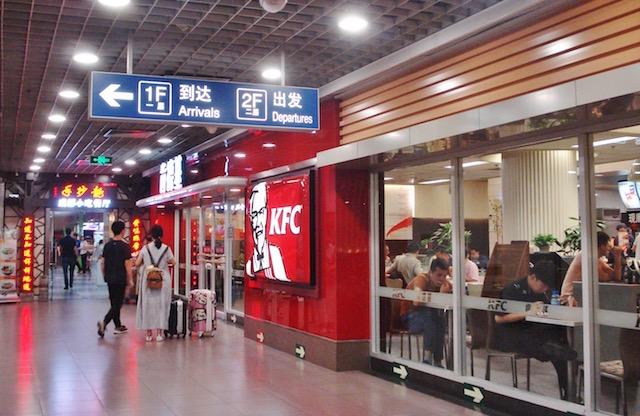 北京空港第二ターミナルで食事