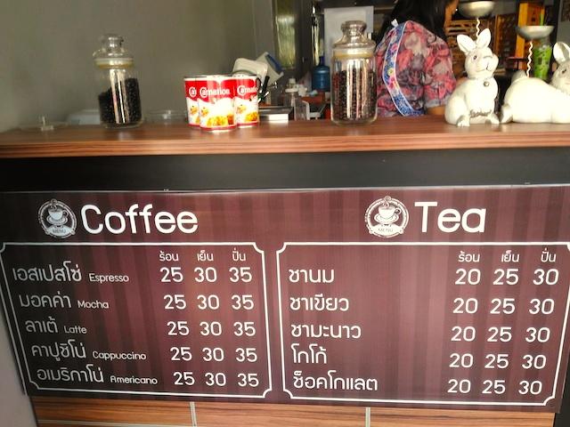 タイのカフェで売っているもの