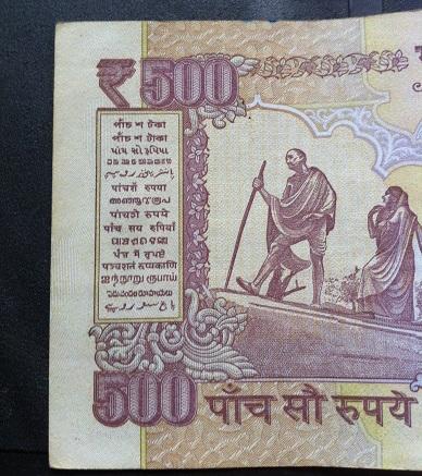 インドの紙幣