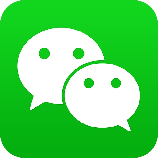 アプリで支払い!中国での支払いはWechatウォレット(微信支付)が超絶便利