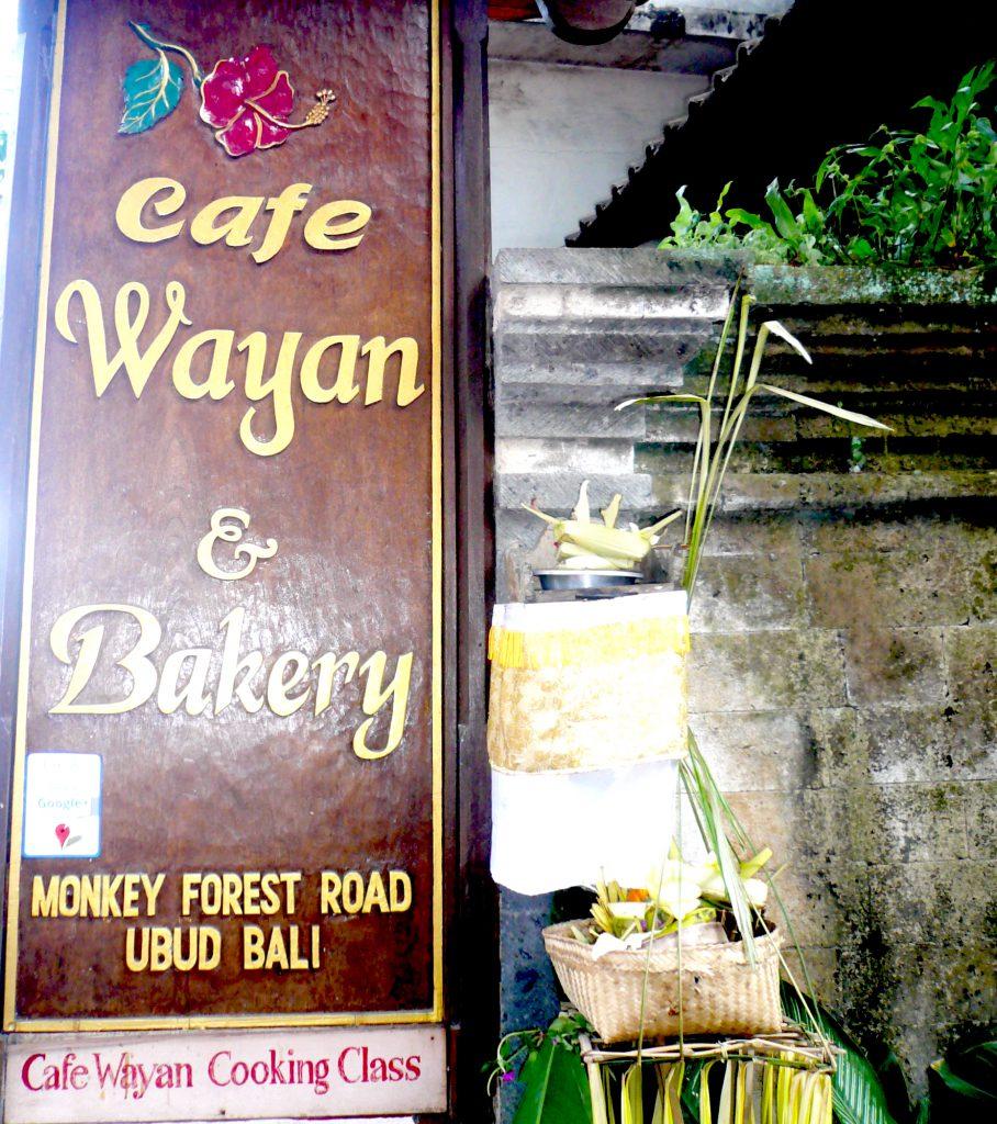 Cafe Wayan & Bekery(カフェワヤン&ベーカリー)