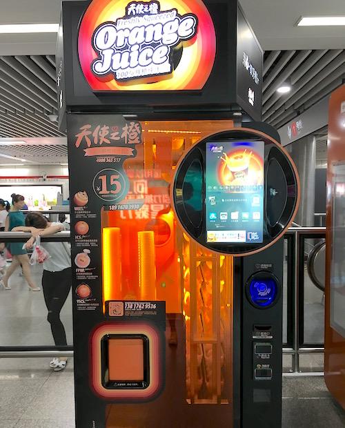 中国の自動販売機