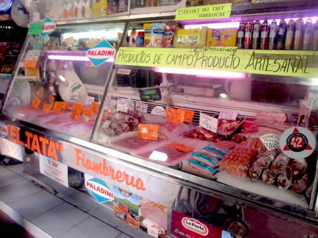 ハムとチーズの専門店
