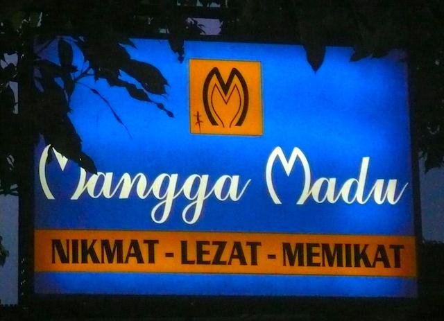 Mangga Madu(マンガマドゥ)