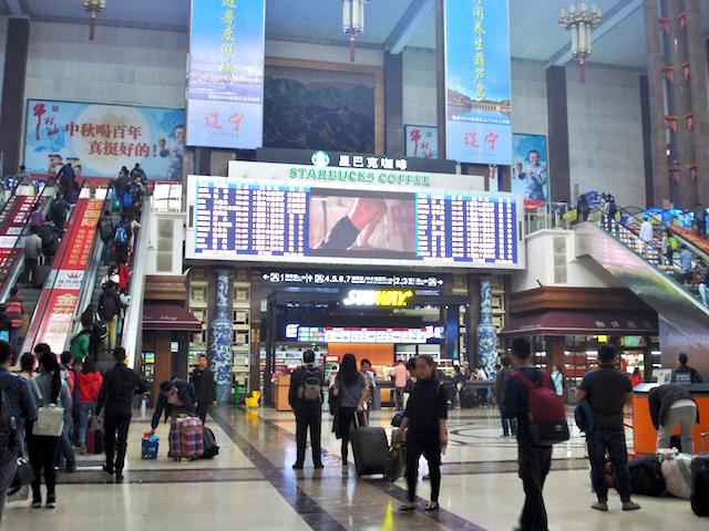 北京駅の待合室