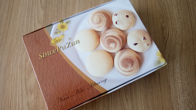 「シュエパズン」の箱入りクッキー