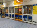 台北でMRT(地下鉄)と悠遊カード(EASYCARD)を使って快適に移動しよう