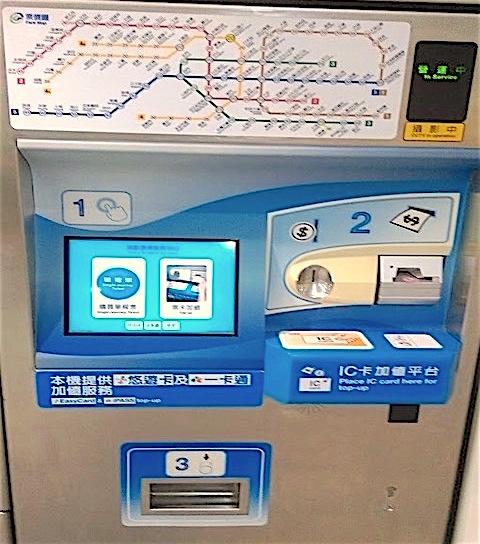 台北のMRTの券売機