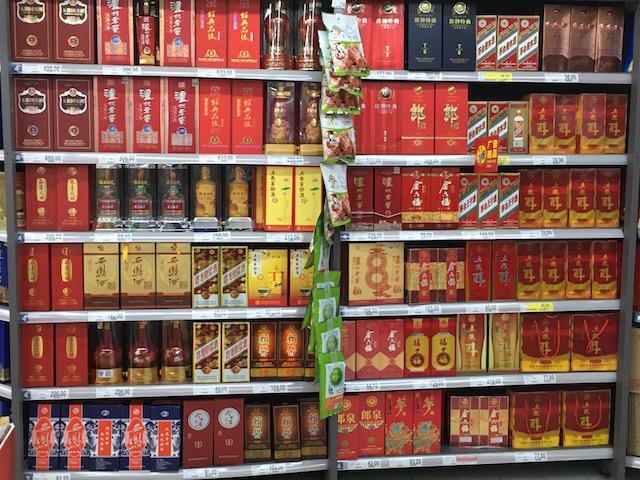 中国の白酒