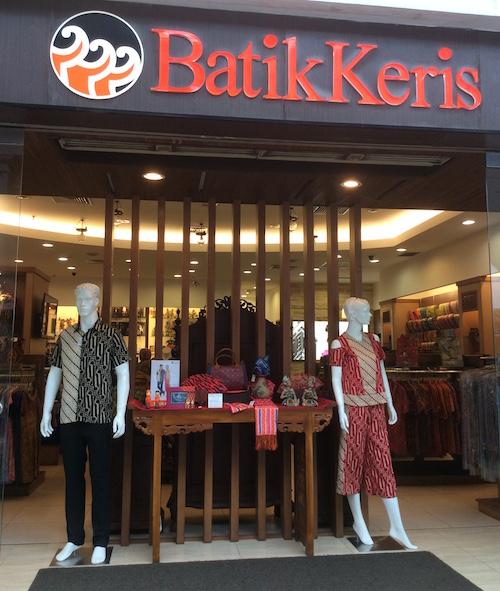 Batik keris(バティック クリス)