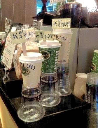 コーヒーのサイズ