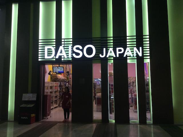 Daiso Japan(ダイソー ジャパン)