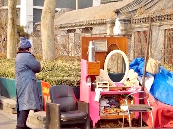 北京の美容院