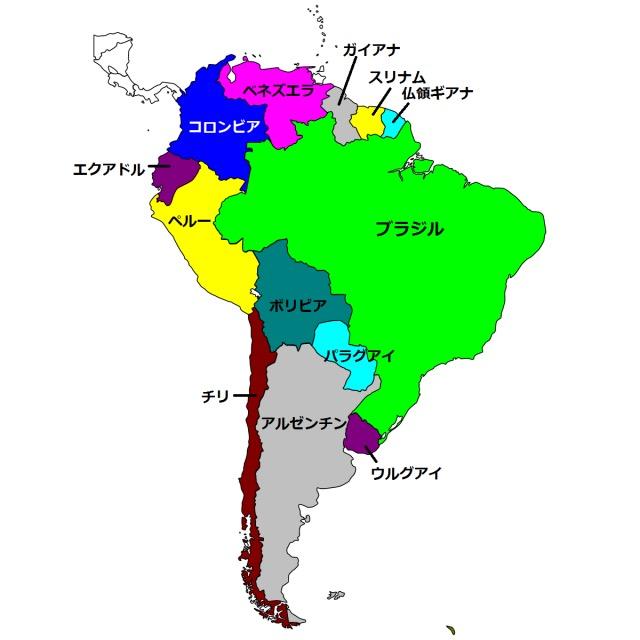 南米のマップ