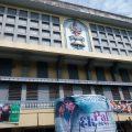 ネパールの映画館を知ってますか?格安でネパール、インド映画を楽しもう