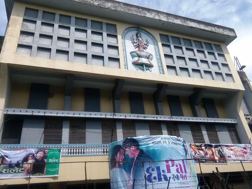 ネパールの映画館