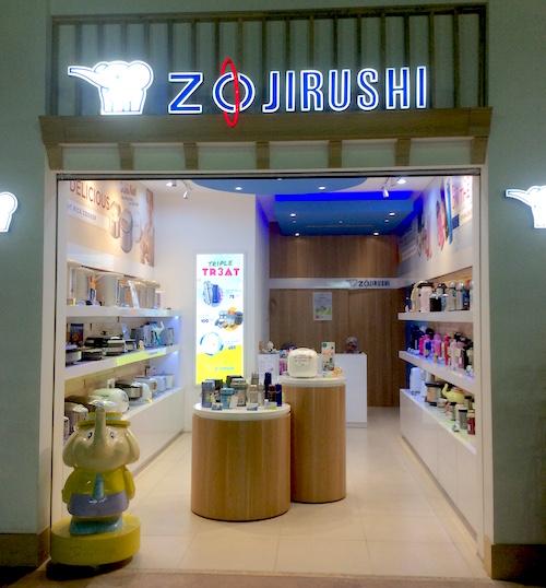 Zojirushi(象印)